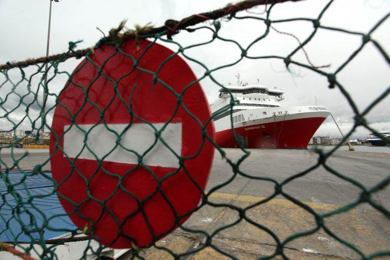 Σάμος: Καθυστερεί η μεταφορά του νέου λιμανιού στο Μαλαγάρι | Newsit.gr