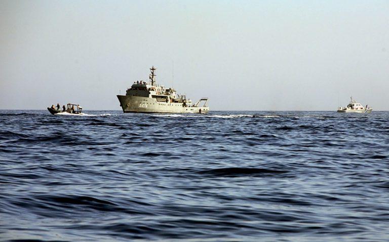 Τουρκικό πλοίο αγκυροβόλησε ανοιχτά της Λέσβου | Newsit.gr