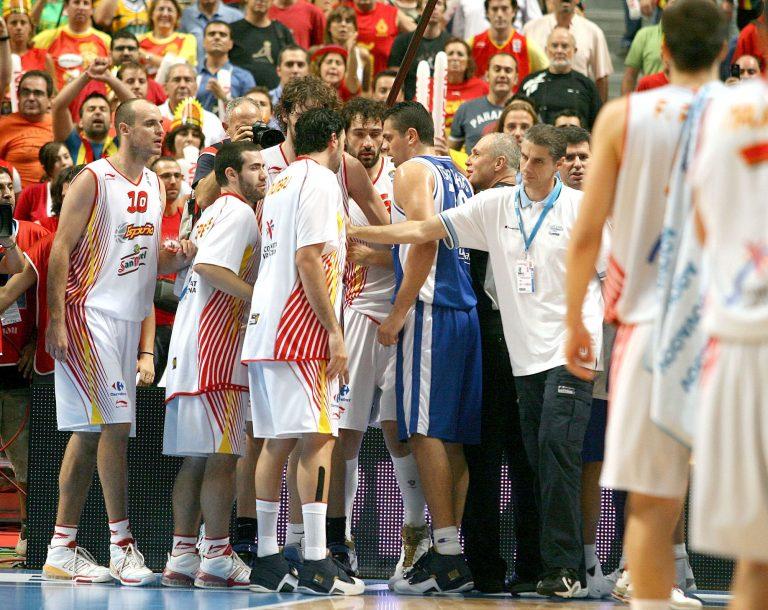LIVE: Ισπανία – Ελλάδα | Newsit.gr