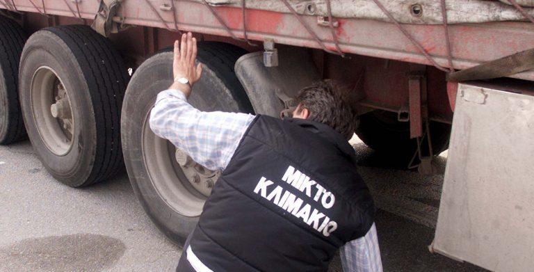 Θεσσαλονίκη: Τα ζαντολάστιχα των φορτηγών δεν έκρυβαν μόνο αέρα…   Newsit.gr