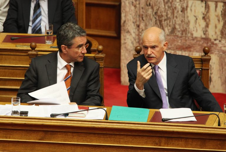 Άγριος καβγάς Παπανδρέου – Λοβέρδου για την ένταξη της Ελλάδας στο ΔΝΤ | Newsit.gr
