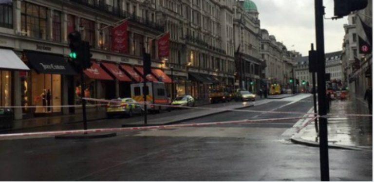 Συναγερμός στο Λονδίνο –  Ύποπτο πακέτο σε παιχνιδάδικο   Newsit.gr