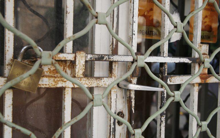 Πρόστιμα και λουκέτα… επιτόπου | Newsit.gr
