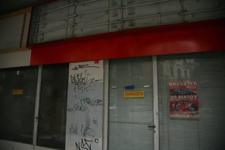 ΕΒΕΑ:Μετανάστευση και λουκέτα εταιρειών λόγω των μέτρων | Newsit.gr