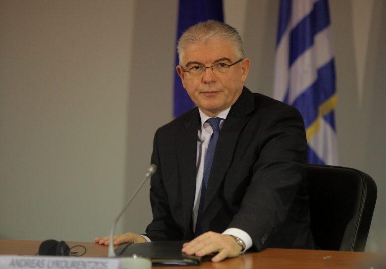 Προχωρούν οι αλλαγές στις διοικήσεις των νοσοκομείων | Newsit.gr