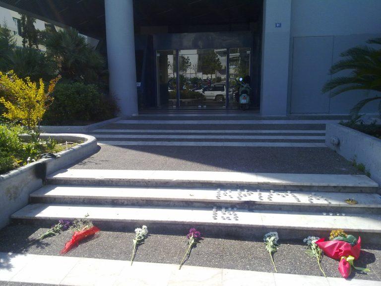 Ανέλαβαν την ευθύνη για τη δολοφονία του 15χρονου   Newsit.gr