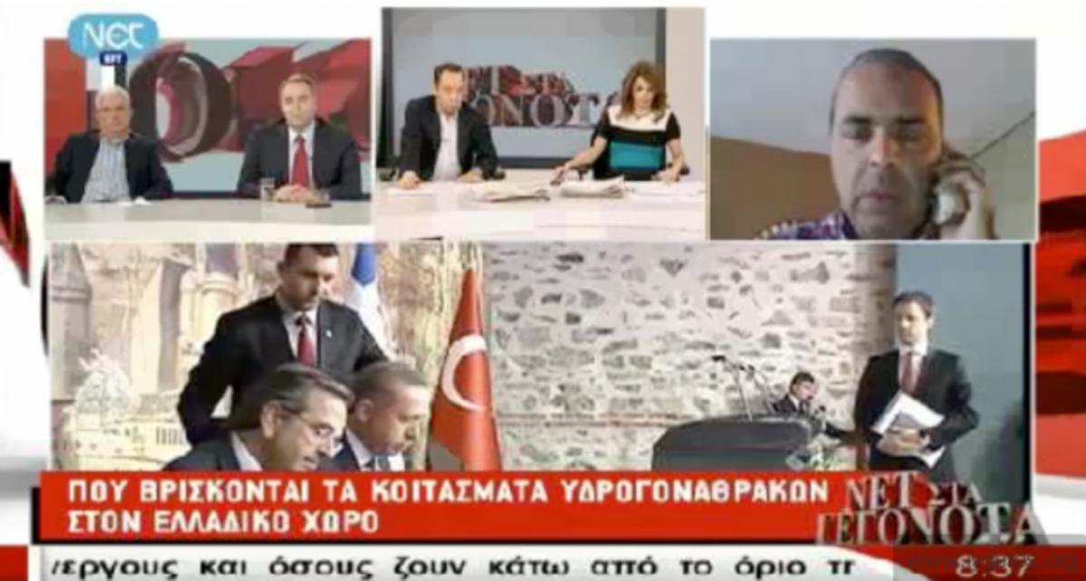 Λυγερός: «1,3 τρις η αξία των κοιτασμάτων νότια Κρήτης και Ιονίου» | Newsit.gr