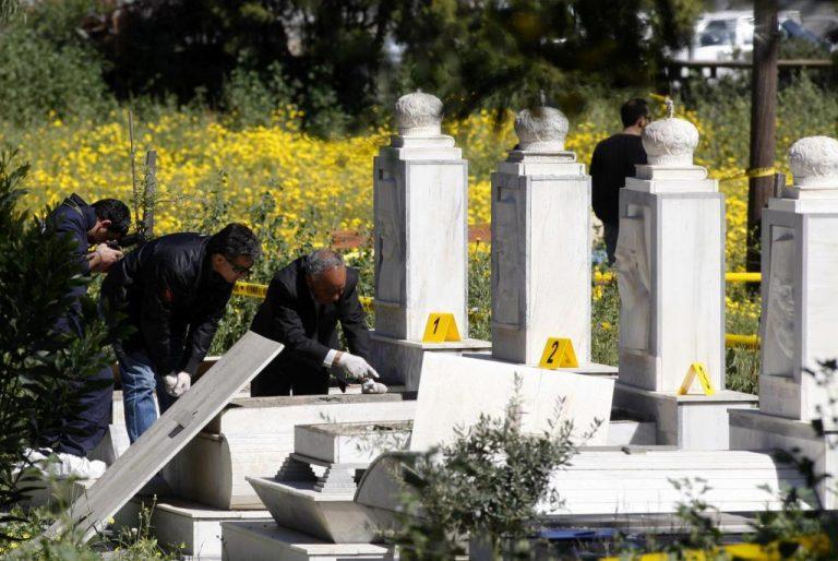 Ομολόγησε για τους βανδαλισμούς στους τάφους | Newsit.gr