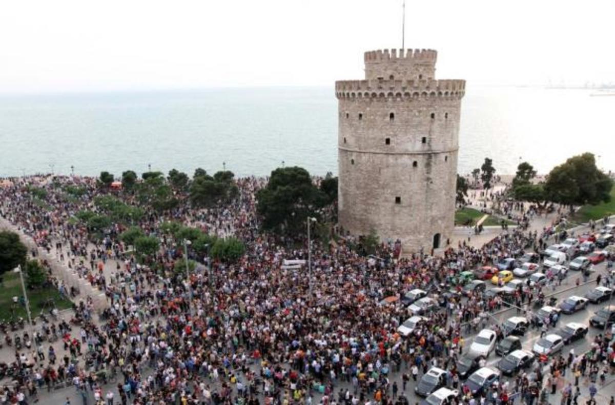 Πλήθος Αγανακτισμένων στο Λευκό Πύργο | Newsit.gr