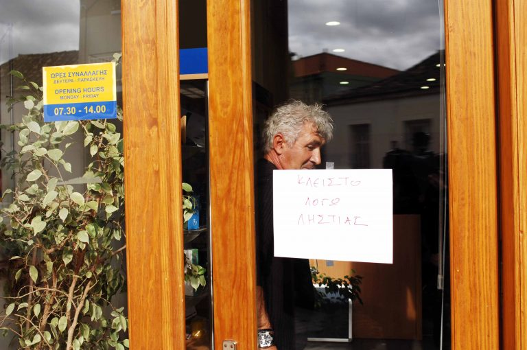 Μπαράζ ληστειών με «πρωταγωνιστές» τα ΕΛΤΑ | Newsit.gr