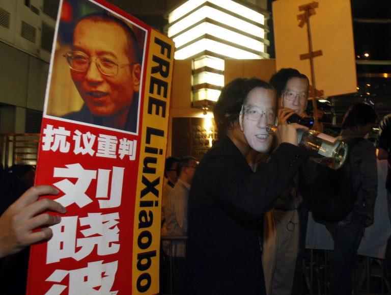 Κίνα: Συνέλαβαν όσους χαίρονταν για το Νόμπελ! | Newsit.gr