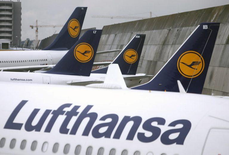 Γερμανία: Έρχεται κύμα απεργιών στις αερομεταφορές | Newsit.gr