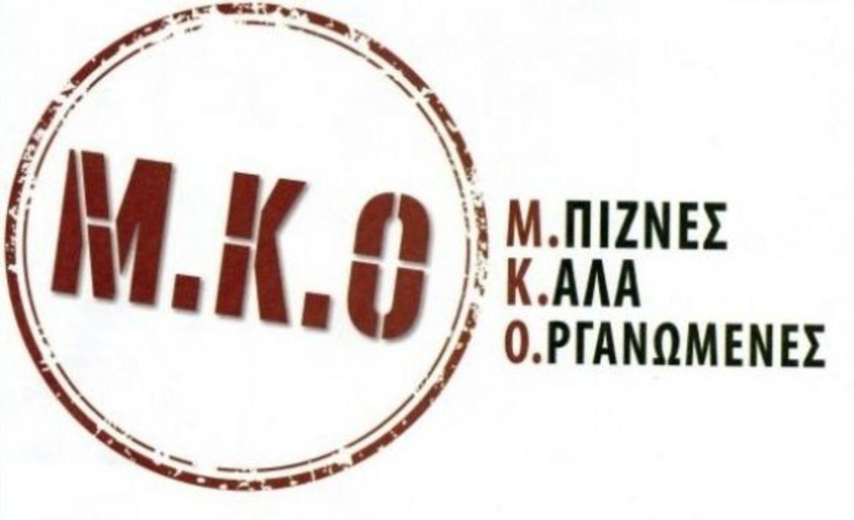 Στενός συνεργάτης της Διαμαντοπούλου με ΜΚΟ – Τι απαντά ο ίδιος στο Νewsit | Newsit.gr