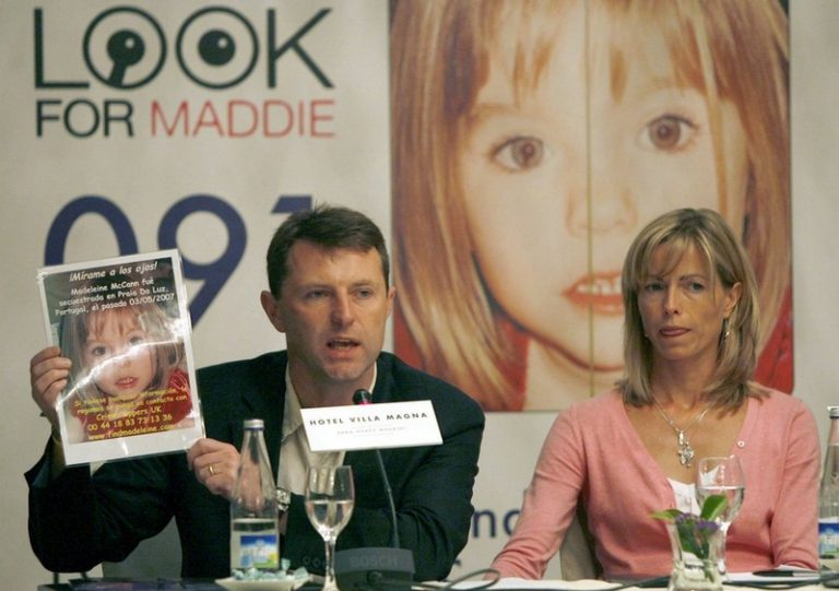 Μικρή Μαντλίν: Σοκαριστικές αποκαλύψεις! Νέα αποδεικτικά στοιχεία! [vid] | Newsit.gr