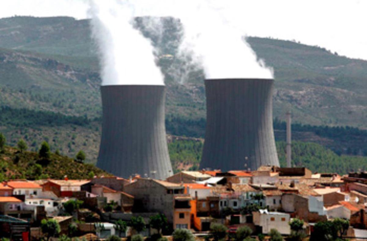 Πυρηνικός αντιδραστήρας λειτουργεί στην Αττική! | Newsit.gr