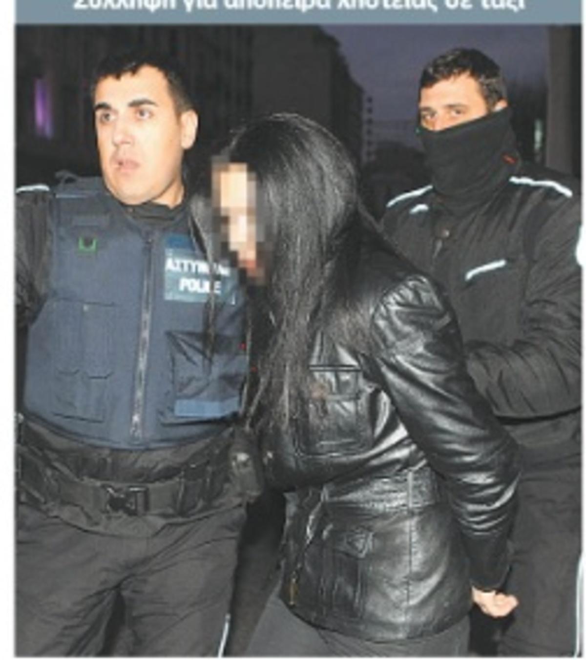 Θεσσαλονίκη: Ηθοποιός με γόβα και στιλέτο | Newsit.gr