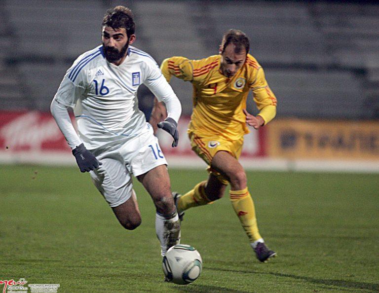 ΤΕΛΙΚΟ: Ελλάδα – Ρουμανία 1-3 | Newsit.gr