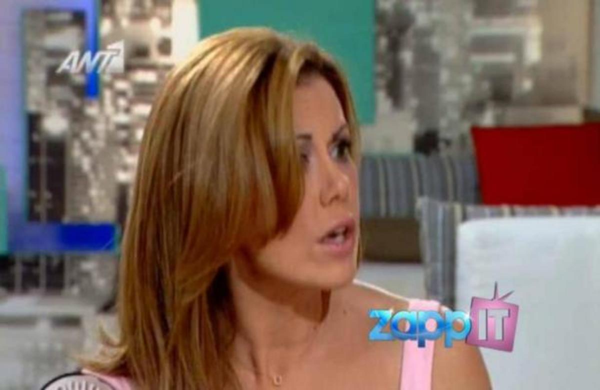 Έξαλλη η Μανωλίδου για το γιαούρτωμα του Νταλάρα | Newsit.gr