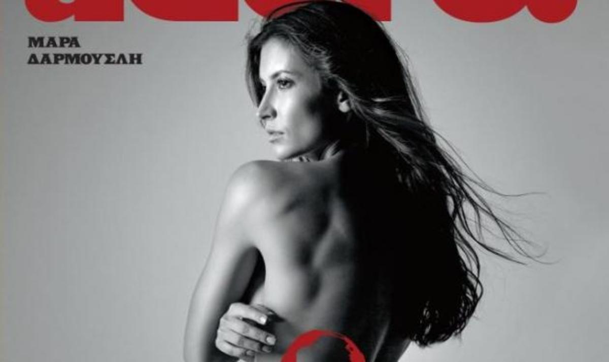 40 επώνυμοι Θεσσαλονικείς φωτογραφίζονται γυμνοί για καλό σκοπό! | Newsit.gr