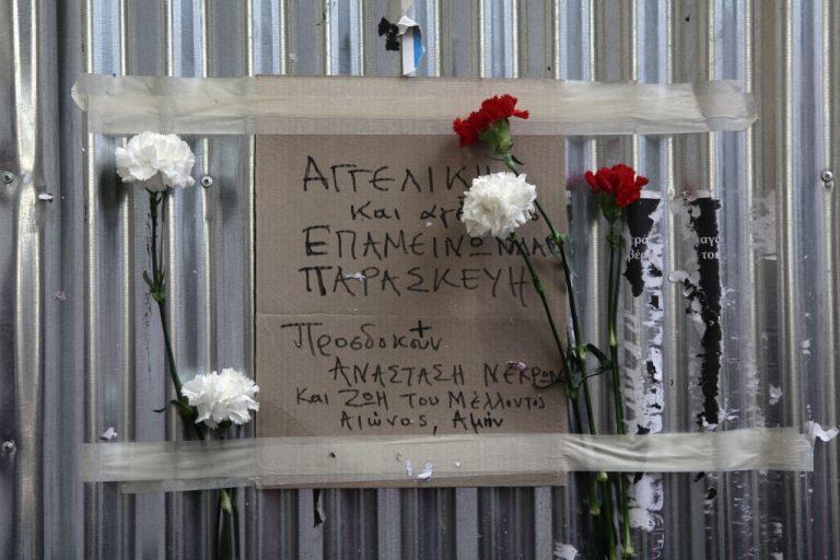 Ένας χρόνος μετά την τραγωδία στην Marfin – Ελεύθεροι ακόμα οι δολοφόνοι!   Newsit.gr