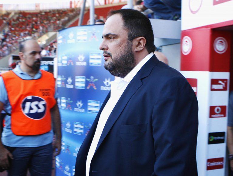 Μαρινάκης: Νικήστε τον Παναθηναϊκό για να κλείσετε στόματα | Newsit.gr