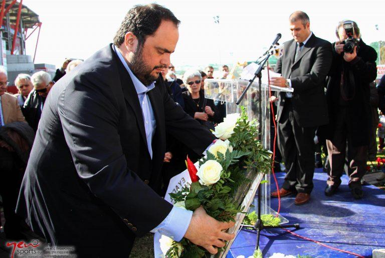 Μαρινάκης: Ημέρα ιερής μνήμης για την οικογένεια του Ολυμπιακού | Newsit.gr