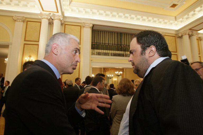 Μετεγγραφική έκπληξη ετοιμάζει ο Ολυμπιακός – Φήμες για Βύντρα!   Newsit.gr