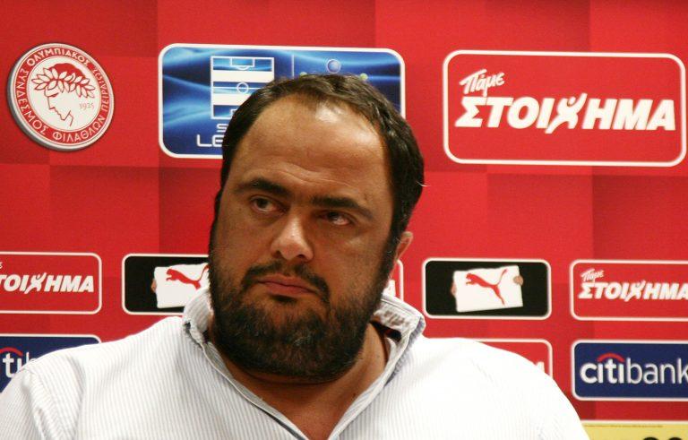 Επιθετική απάντηση Ολυμπιακού στον Κούγια! | Newsit.gr