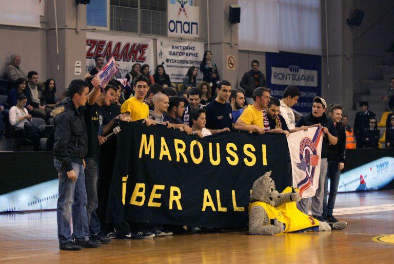 Νίκες για Πανελλήνιο, Μαρούσι και Άρη   Newsit.gr