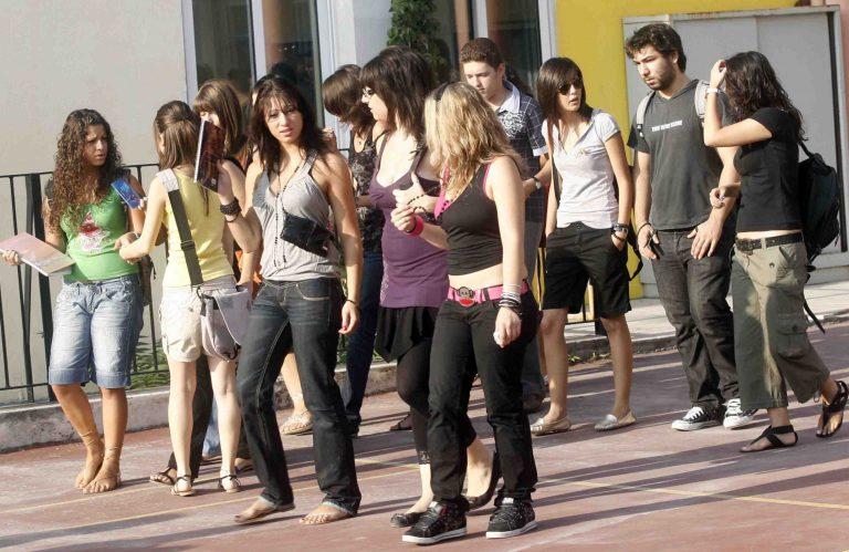 Η κρίση ματαιώνει και τις σχολικές εκδρομές   Newsit.gr