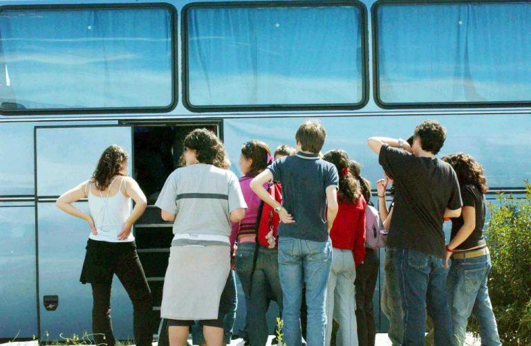 Λέσβος: Μαθητές κάπνιζαν χασίς στο πούλμαν της σχολικής εκδρομής! | Newsit.gr