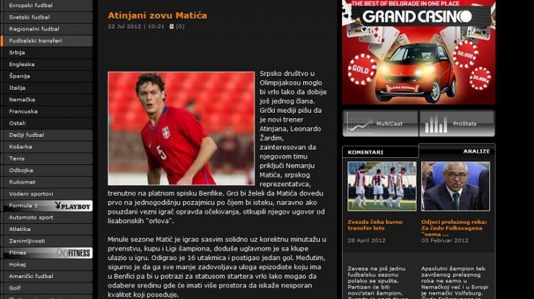 Σερβικά σενάρια για Μάτιτς και Ολυμπιακό | Newsit.gr