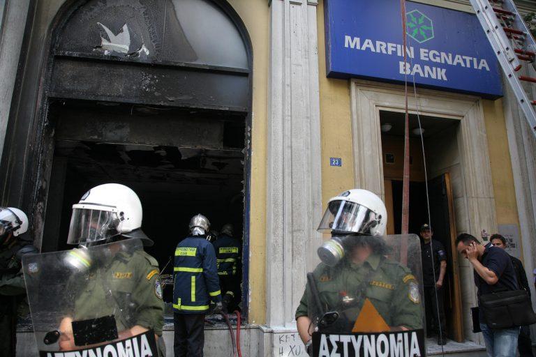 Νέα στοιχεία για τους δολοφόνους – Και φωτογραφίες | Newsit.gr