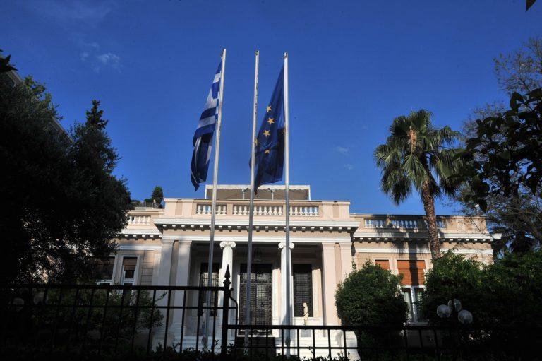 Ανασκουμπωθείτε κύριοι της κυβέρνησης και κάντε το όπως η Ιρλανδία…   Newsit.gr
