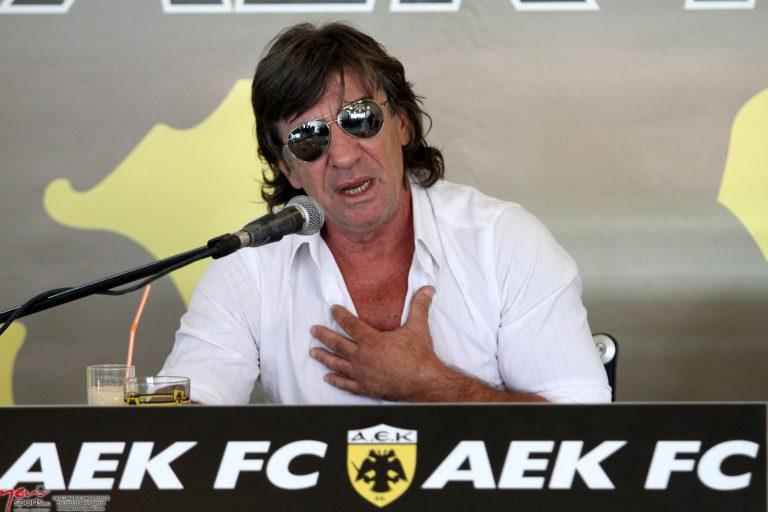 Νέος πρόεδρος στην ΑΕΚ ο Μαύρος – Επεισοδιακή η Γ.Σ.   Newsit.gr