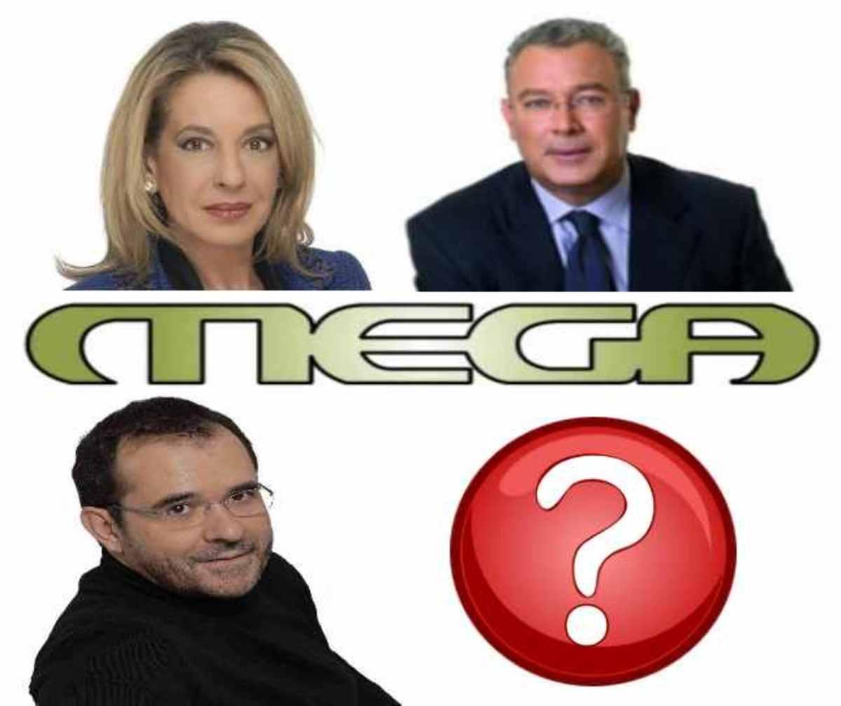 Τι συμβαίνει με τους τηλεαστέρες της ενημέρωσης στο MEGA; | Newsit.gr