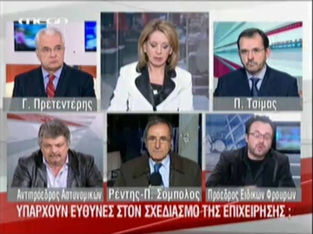 Εικόνες ντροπής που αμαυρώνουν τη θυσία των νέων αστυνομικών | Newsit.gr