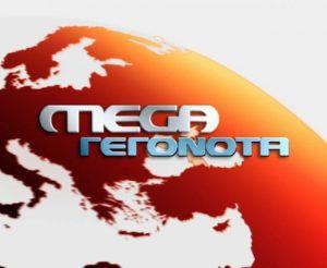 Το φάουλ του MEGA για τον Νίκο Χατζηνικολάου