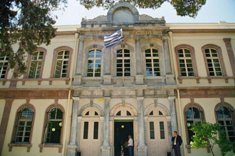 Λαχτάρισαν το πρωί στο Δικαστικό Μέγαρο Μυτιλήνης | Newsit.gr