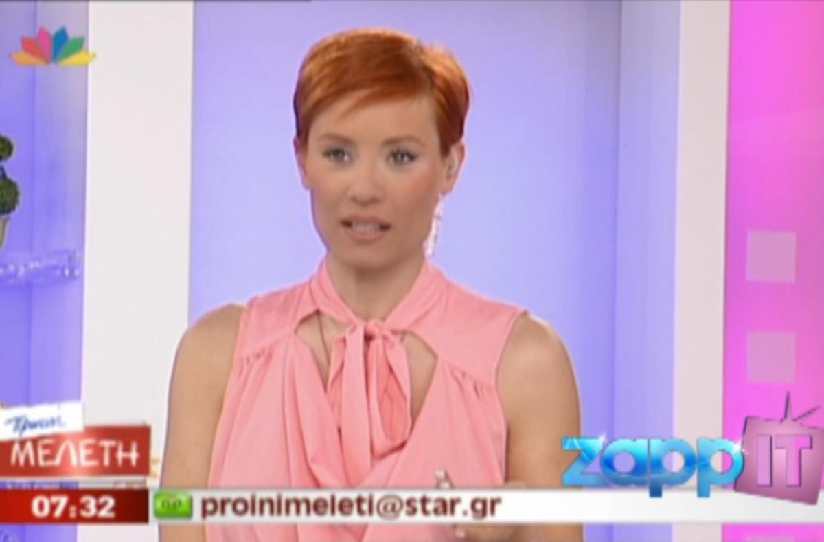 Η Ελεονώρα μίλησε για το πρόβλημα υγείας της   Newsit.gr