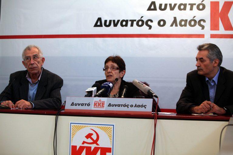 «Πάει πολύ να μας την πει ο ΣΥΡΙΖΑ για το μνημόνιο!» | Newsit.gr