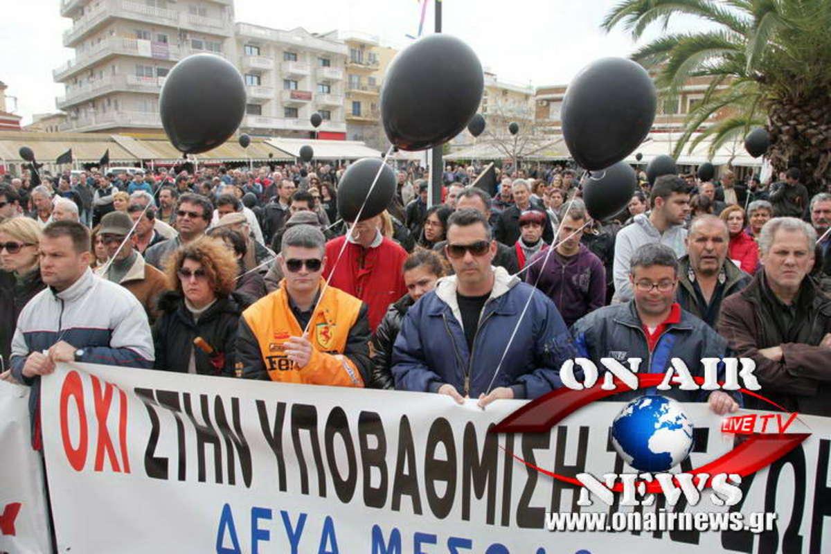 Στο «πόδι» όλο το Μεσολόγγι – ΦΩΤΟ & ΒΙΝΤΕΟ | Newsit.gr