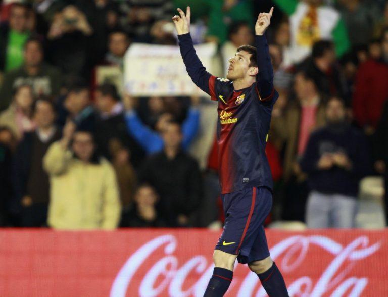Δείτε τα 86 γκολ του Μέσι μέσα στο 2012 (VIDEO) | Newsit.gr