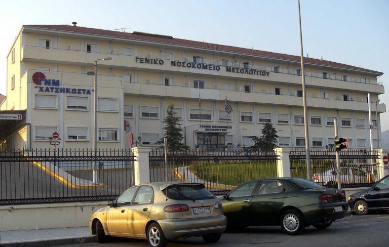 Γνωστός νεφρολόγος καταγγέλει ξυλοδαρμό από αστυνομικούς   Newsit.gr