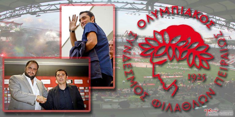 Ο Ολυμπιακός της μετά-Βαλβέρδε εποχής | Newsit.gr