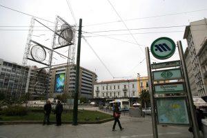 Φιλοξενία αστέγων σε σταθμούς του Μετρό λόγω κακοκαιρίας