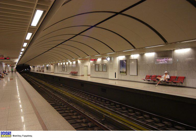 Νεαρός έπεσε στις ράγες του Μετρό! | Newsit.gr