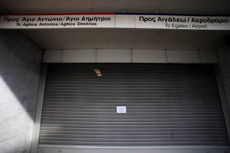 Ποιοί σταθμοί του ΜΕΤΡΟ θα είναι κλειστοί την Πέμπτη | Newsit.gr
