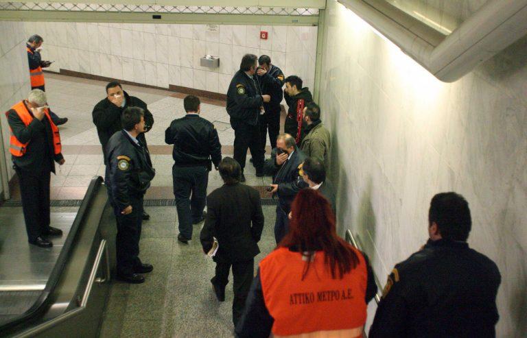 Τον μαχαίρωσε δυο φορές μέσα στο μετρό | Newsit.gr
