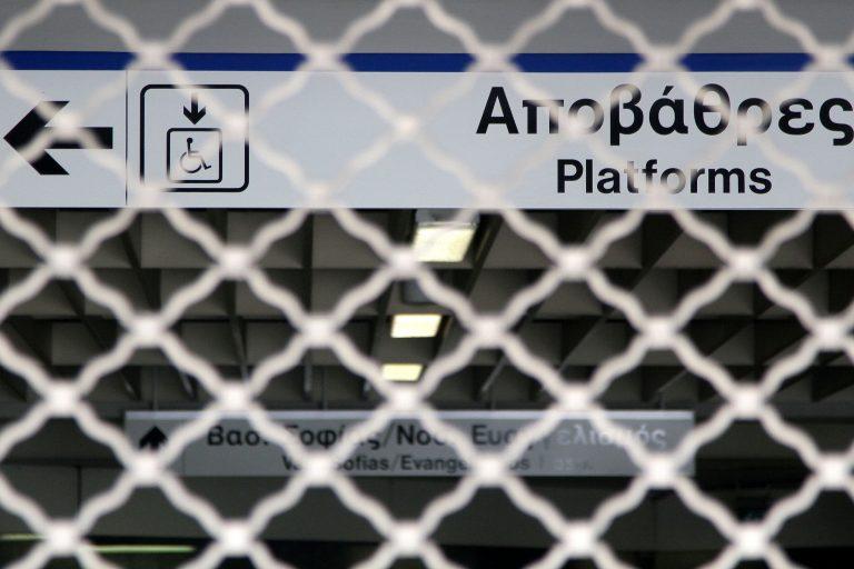 Αποφασισμένοι για απεργία οι εργαζόμενοι σε ΜΕΤΡΟ, ΗΣΑΠ και ΤΡΑΜ | Newsit.gr